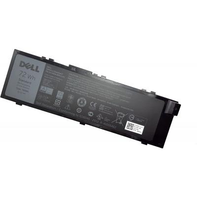 Batterie générique - Dell Latitude 7510 - 7710 - 9 cellules