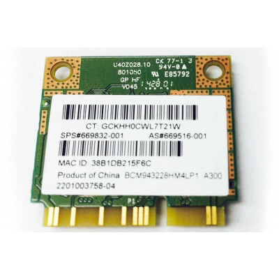 Carte WIFI HP 802.11abgn 2x2 - 669832-001