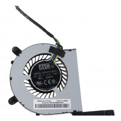 Ventilateur - Ventirad CPU Lenovo ThinkCentre - 03T9949 BAAA7414B2U - Trade Discount