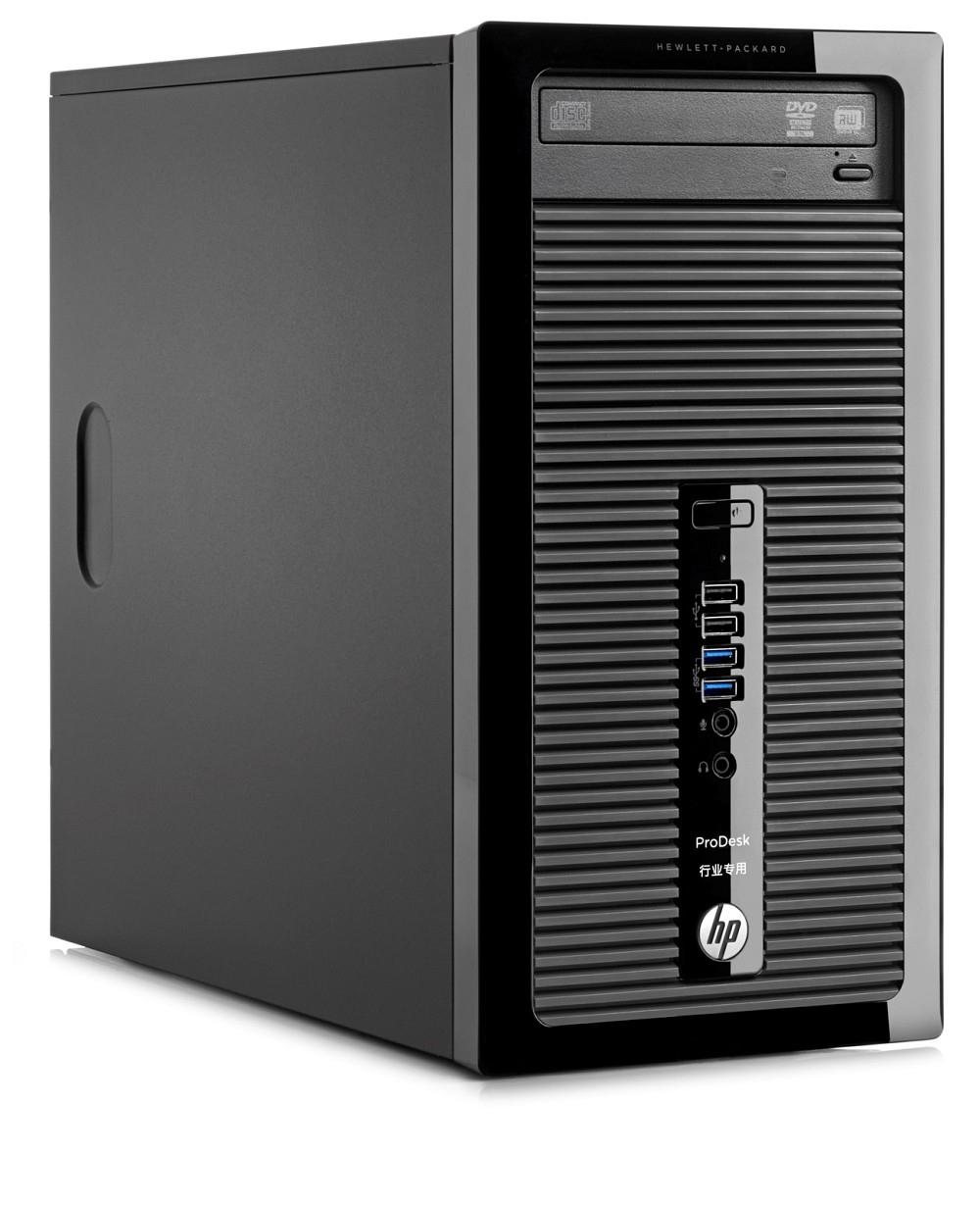 HP-ProDesk-400-g3-i3-4go-500go-HDD-w10
